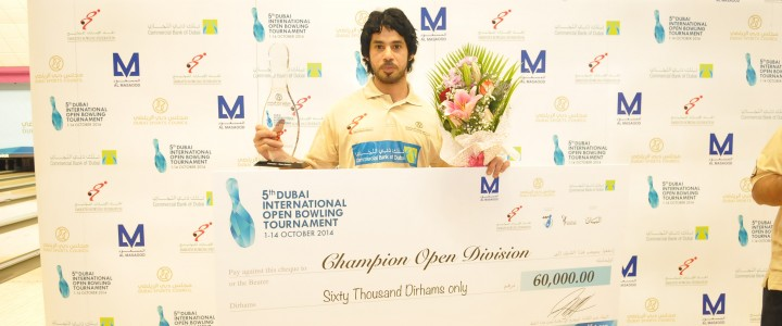 First major title for Emirati