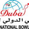 3rd DIBC OPEN BOWLING TOURNAMENT 2015