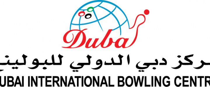 Dubai International Bowling Centre, Al Mamzar, Dubai – UAE 1-26 March 2016