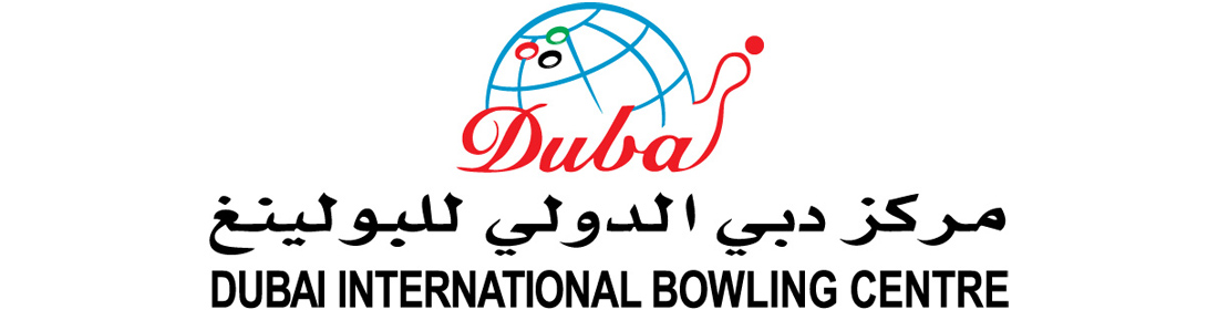 3rd DIBC OPEN BOWLING TOURNAMENT 2015 (8-28 March 2015, Dubai Intl. Bowling Centre, Al Mamzar, Dubai - UAE)