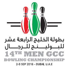 14th MEN GCC Bowling Championship 2016