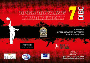 7th-dibc-open-banner